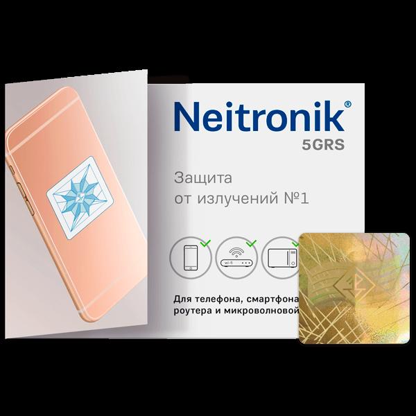 Нейтроник 5GRS для защиты от электромагнитных излучений