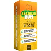 Спрей Brazilian BUM для увеличения ягодиц купить в Сочах