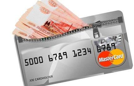 Получить кредит в России без посещения офиса у Да!Займ в Амбарном