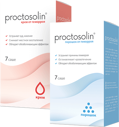 Комплекс Proctosolin против геморроя купить