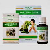 Anti Diabet Nano - капли от диабета купить в Абом