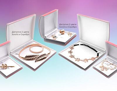 Дизайнерская коллекция LUX от Victoria Beckham купить