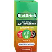 Напиток для похудения DietDrink купить в Абае