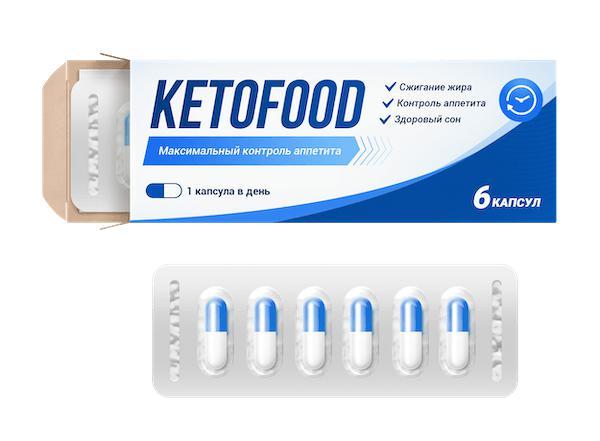 Капсулы KETOFOOD для быстрого похудения купить