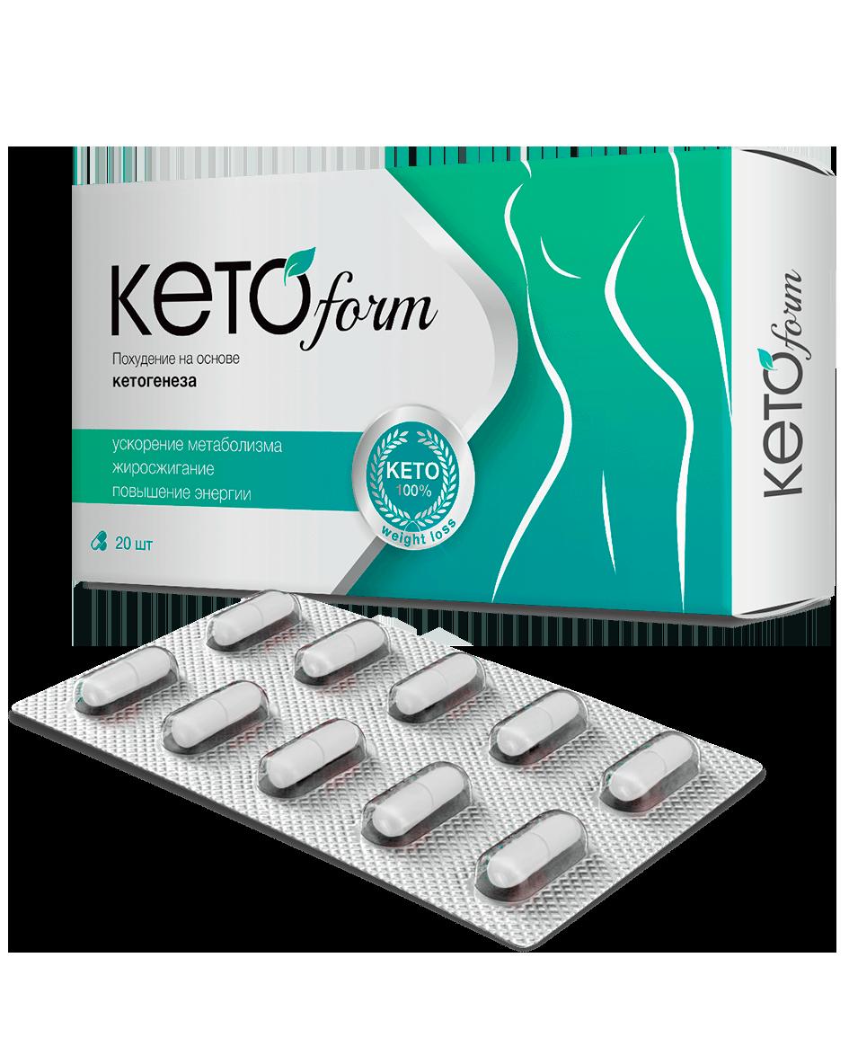 Капсулы KetoForm для похудения купить в Антополи