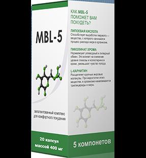 Капсулы MBL-5 для похудения купить